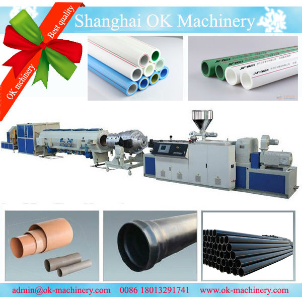 PVC plastic pipe production line/making machine/pvc pipe extrusion line