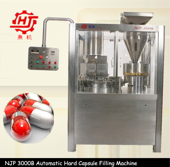 2015ZWJ-76Chinese Round Medicine Tablet Making Machine,Pill Machine