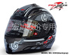Best Sales Safe Flip Up Motorcycle Helmet Racing Helmet With Vent