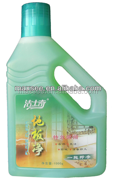 fresh lemon smell floor cleaner to clean and protect the floor of your house