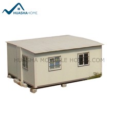 New design small mobile steel structure home