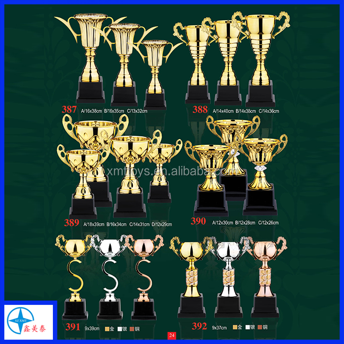 Gold/Silver Metal Cup Trophy - 3 sizes Available