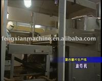 frying machine for potato chip production line