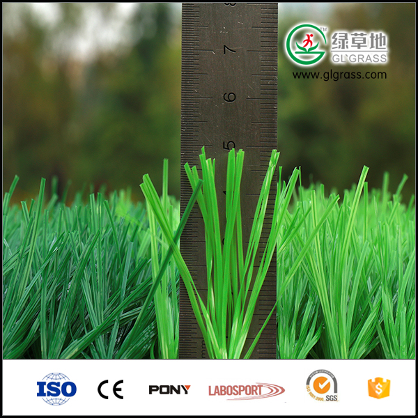 GLG synthetic sports grass artificial grass for football