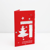 Nature white paper handmade creative christmas card,christmas greeting card