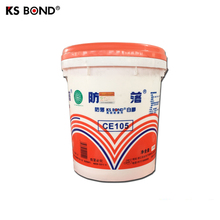 Water based membrane laminate pu adhesive glue for pvc foil