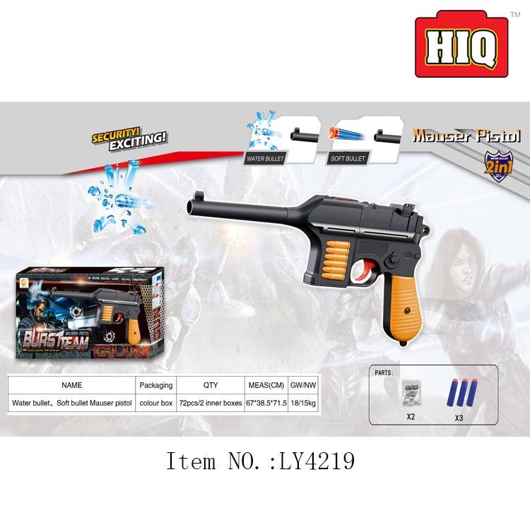High quality special toy gun electric water bullet gun
