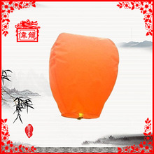 Wishing Flying Chinese Kongming Paper Lanterns KMD01-5