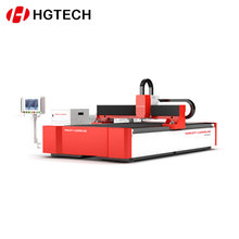 laser cutting machine manufacture looking for distributor