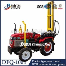 four tyres tractor mounted used water well drilling rig for sale