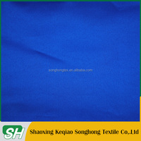 China keqiao supplier best selling sex print satin for garment
