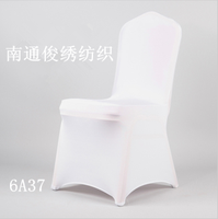 hotsale ! wholesale cheap white spandex elastic stretch chair covers for wedding banquet