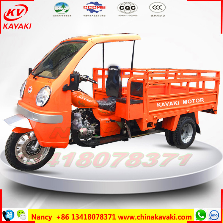 300CC MOTORIZED GAS POWERED CARGO TRICYCLE WITH CABIN WITH STEERING WHEEL