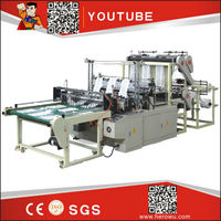 HIGH QUALITY HERO BRAND plastic bag making film blowing extruder machine