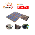 XRSOLAR 12w 5v Solar Charger Panel Foldable