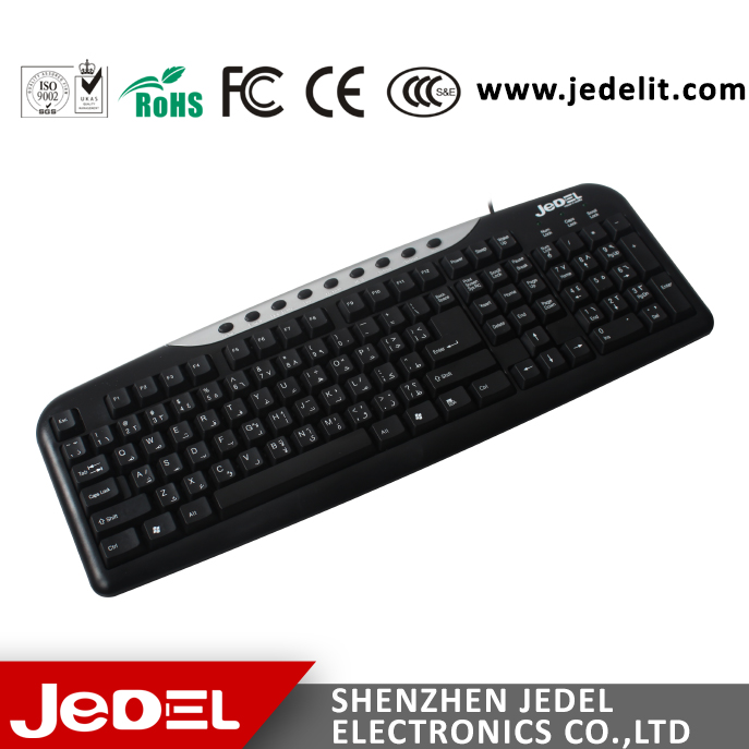 Silent Slim Waterproof Multimedia Wireless Keyboard for Desktop PC