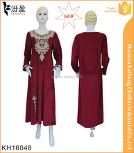 unique rope embroidery abaya for women