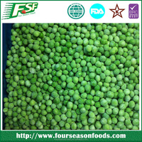 2016 frozen green pea IQF Four Season Foods exporting supply China