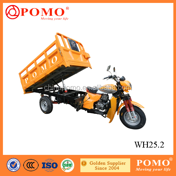 2016 China Popular Heavy Load Water Cooled Gasoline Cargo 250cc Motorized Tricycle
