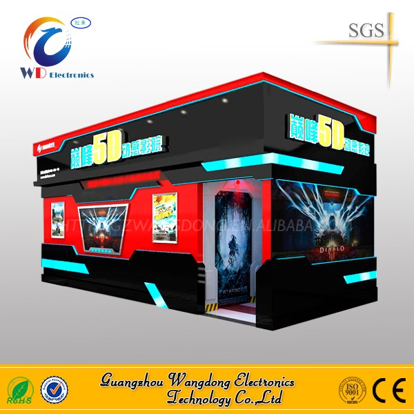 electric motion platform low cost profit 5d cinema/motion amusement ride 5d amusement machine
