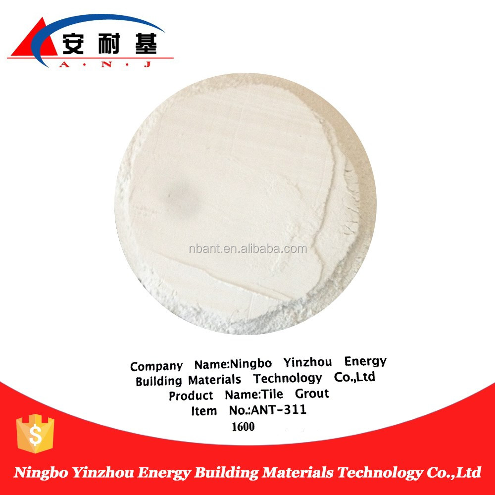 C2te High Flexible Ceramic Tile Joint Filler Tile Grout