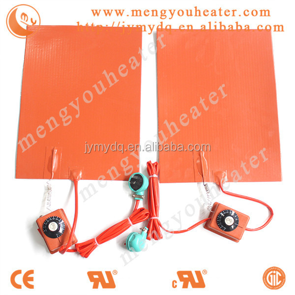 Small Round Electric Heating Pad