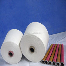 Good service top quality recycle poly cotton terry towel yarn
