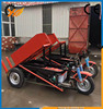 Cheapest affordable 1000w electric tricycle china,open body 3 wheel electric tricycle