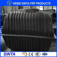 HDPE septic tank for sewage treatment