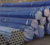 Shaped Tube carbon  Steel Special Tubes