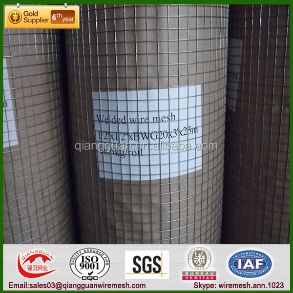 Wholesale 1x1 welded wire mesh/welded rabbit cage wire mesh/2x2 ...