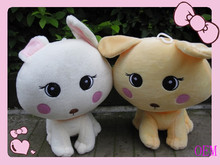 Cute custom stuffed plush soft dog toys