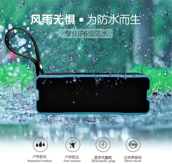 Waterproof Wireless Bluetooth Speaker Handsfree Sport Hiking HIFI Mini Portable Speakers