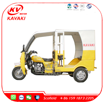 KAVAKI Motor 200cc 3 Wheel Passenger Motorcycle for 4 People