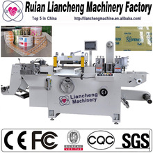 2014 advanced High Cost-Effective rotary creasing and die cut machines