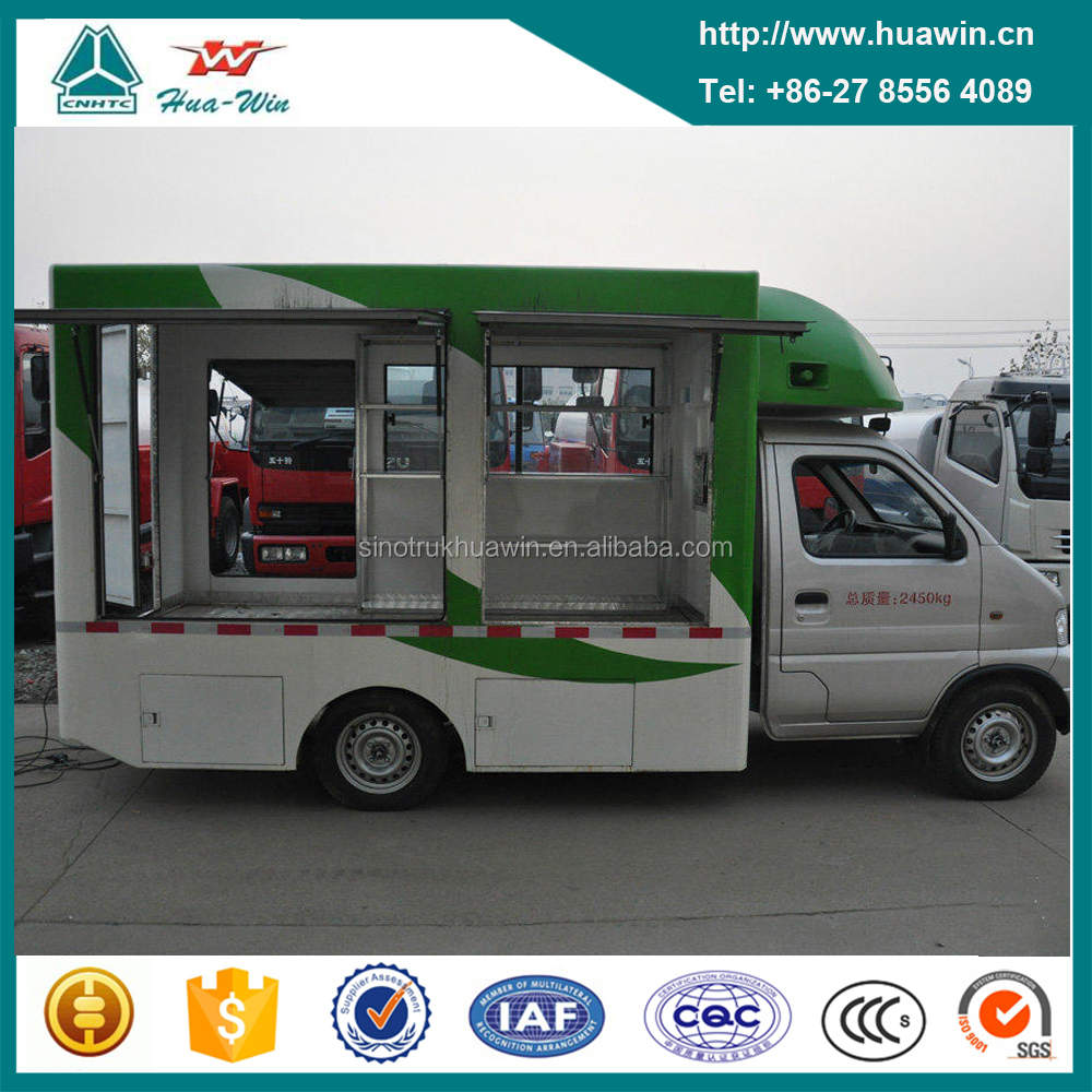 0.5 Ton Small Electric Mobile Food Truck for Sale