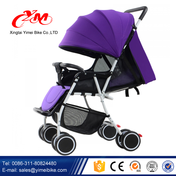 CE approved air wheel baby pram 3 in 1 baby stroller / good quality baby stroller / china whole sale baby stroller