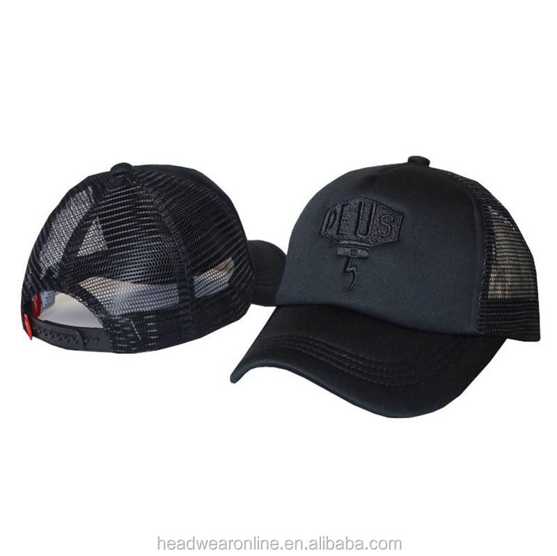 trucker cap7