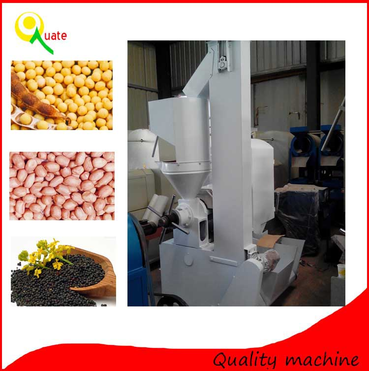 rice bran oil making machine,rice bran oil extraction machine