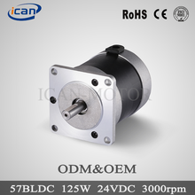 CE certificated 57mm high torque low price brushless dc motor china
