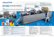 Rubber & plastic products automatic Blister packing machine