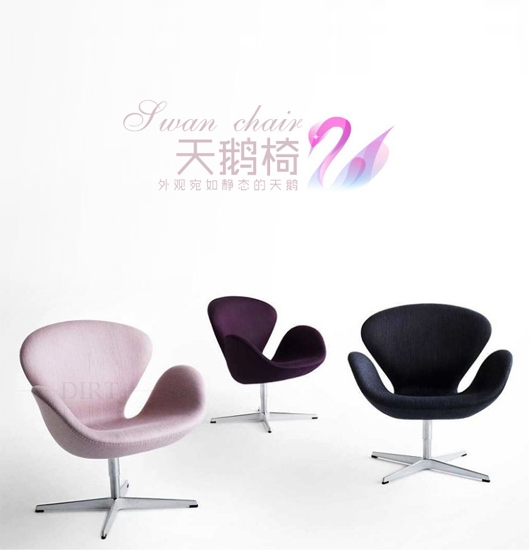 Factory price hot sale high quality pink swan chair