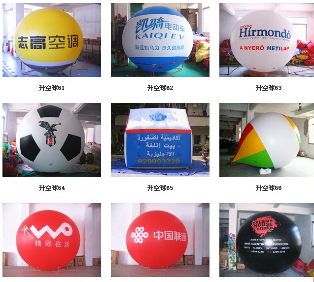 advertising inflatable square helium flying balloon for sale