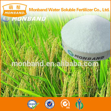 factory price Monoammonium Phosphate NH4H2PO4 higher quality MAP12-61-0