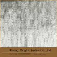 Haining wholesale fabric for sofa upholstery fabric germany