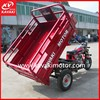 Beautiful Red Color Cargo Open Cabin 3 Wheel Motorcycle / Cargo Tricycle Chinese Mini Truck