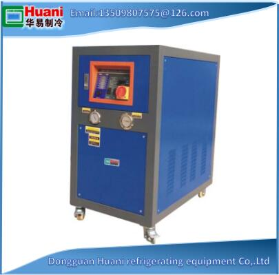 Save cost 3hp air cooled water chiller/small cooling chiller machine clean between teath