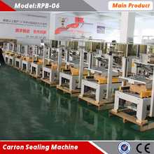 Factory price automatic carton sealer with free necessary spare parts