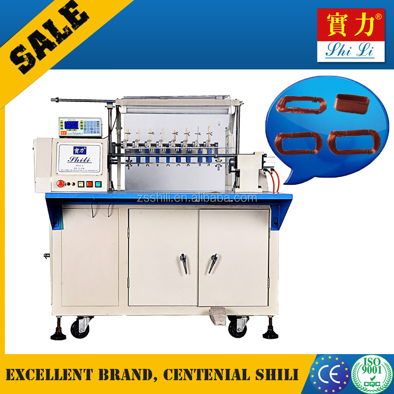 SRA22-8 High precision automatic ceiling fan winding machine price