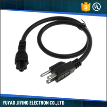 Newest sale fast delivery standard shielded power cord